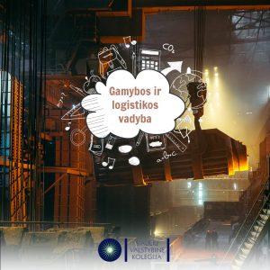 Gamybos_ir_Logistikos_vadyba_SVK